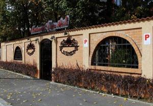 intrare restaurant Casa Anca Bucuresti