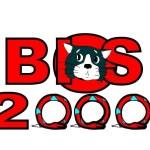 cabinet veterinar BIOS 2000 sector 4